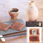 鮭の酒びたしを地酒の酒粕で風味漬けした永徳オリジナル商品。税込3,456円