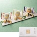 デザートから着想された「黒胡麻」「白みそ柚子」「黒蜜きな粉」の3味詰め合わせ。