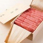 すき焼きに適した、コクのある赤身と霜降りのバランスの良いお肉です