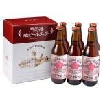 東京銀座、大阪道頓堀にもその名のネオンが灯されたほどの人気の麦酒