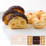 チョコレートで飾ったパイナップル入りのパウンドケーキとプラリネクリームをサンド
