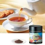 豊かなコクがあり渋みのない味わい深い紅茶が手軽に楽しめます。