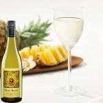 マウイ島パイナップルを100%使用したワイン。さっぱりした辛口が魅力。