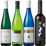 ドイツで代表的な4つのワイン生産地より、白3種、赤1種を厳選しました。