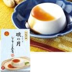 ピーナッツのしぼり汁を固めてつくる、濃厚でなめらかな味わいの豆腐です。