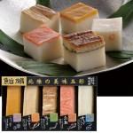 美味五彩 3箱セット 北陸を代表するかまぼこ老舗、河内屋の蒲鉾セット。