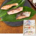 越後村上 永徳 塩引鮭切身味噌漬粕漬セット 税込4,968円