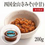 やや甘口に調味して熟成させた四国高松の金山寺味噌。温かいご飯に、酒の肴に
