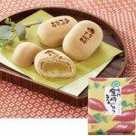 徳島名産の鳴門金時芋の餡がたっぷり。やさしい味のお饅頭です。