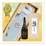 信州天然染め手ぬぐい包み 純米吟醸 720ml サンドブラストメッセージ入り