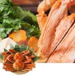 新鮮な蟹を冷凍しているので解凍するだけでゆでたての味を堪能できます。