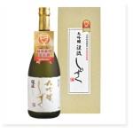 「渓流 大吟醸 しずく」は、海外のコンクールに出品した大吟醸酒と同じ仕込み