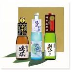 純米酒飲み比べセット 720ml×3本セット(消費税込:3,856円)