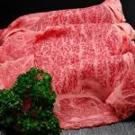 鮮やかな霜降りときめ細かな肉質を 米沢牛肩ロース特選 300g(2人前)