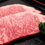 柔らかく風味がありステーキに最適な最高級部位 特別価格10,000円