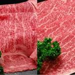 【すき焼き】米沢牛上愛盛りセット 特別価格10,000円(税込)