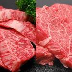 【送料無料】【焼肉】米沢牛愛盛りセット   特別価格8,500円(税込)