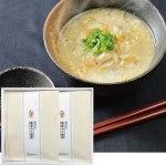 日本で一番たくさん「天然ふぐ」が漁獲される能登。温めるだけで上品なふぐ雑炊