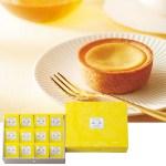 檸檬(れも)はレモン風味のチーズタルト。レモンの風味と、クリーミーなチーズの味