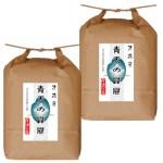 青森県産青天の霹靂10kg青森の自然と米づくりへの新しいお米