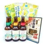 広島をイメージした赤いビール「宮島ビール」と広島おつまみセット