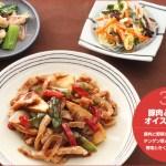 肉と色とりどりの野菜がたっぷりとれる一品、ピリッとした豆板醤の辛み