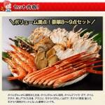 高級焼き海鮮セット2.3kg超 価格:  10,800円 (税込)