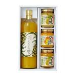 石垣島産パイナップルジュース100%(900ml)&石垣島産ジャム3個セット 〈常温〉
