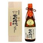 日本の名水百選「雄町の冷泉」を使用した大吟醸雫原酒。白ワインのようなお酒
