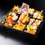 奥城崎シーサイドホテル 季魚菜 1段重 2名様用 全45品目 税込15,400円送料込み