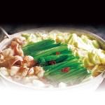 博多もつ鍋セット 国産小腸のみを使用した博多名物本格もつ鍋です。