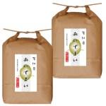 四国初のお米の食味ランキング特A★令和2年新米 香川県産おいでまい10kg