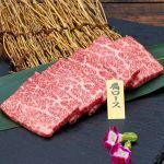 八重山石垣牧場黒毛和牛 ロース【焼き肉用】 300g(1~2人前)
