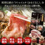 ステーキやすき焼き、焼肉など、目利きのプロが厳選した最高品質のお肉を