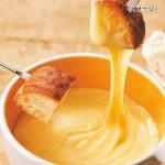 スイスチーズで世界中から愛されている老舗フロマルプ社のチーズ3種をセット