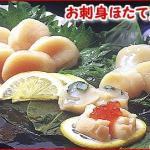 北海道の味覚の女王「いくら」新鮮な鮭の卵をじっくり漬け込んだ「いくらの醤油漬」