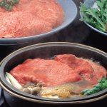 黄木特製の味噌たれで。 ★米沢牛黄木 スキ焼用ロース600g味噌タレ付