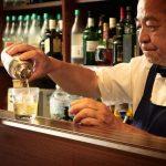 お酒の資格講座  ウイスキープロフェッショナル資格