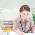 ビジネス・趣味・実用の資格講座  事務プロフェッショナル資格