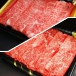 さつま福永牛A5ランク黒毛和牛すき焼き肉【肩ロース・赤身】(800g)