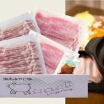 厚めにスライスしているので、豚肉の脂の甘みと肉の旨味が口いっぱいに