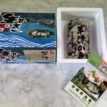 「ザ・広島ブランド」ぷりっぷりの草津かき むき身500g箱入り 3,000 円