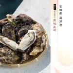 【宮城県女川ブランド牡蠣】L20個【今だけ2個おまけ】