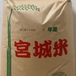 冷めても甘みがある 米農家16代目が作るつや姫2020年度【白米】25kg