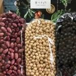 3種類の豆たべくらべセット >《令和2年産》各350g 黒大豆 金時 大豆
