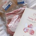 はちみつを食べた希少品種「中ヨーク」系豚のおいしさをご堪能ください。