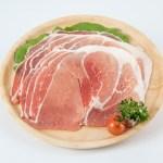 放牧豚のモモ 300g 2mmスライス【生姜焼き/しゃぶしゃぶ】宮崎県 児湯郡木城町