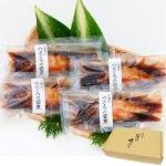 湯煎するだけで、お手軽に のどぐろの姿煮(中)4袋セット 箱入 ¥7,132 (税込)