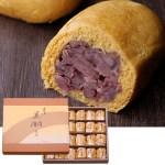 """土佐黒潮饅頭は希少な """"足摺黄金糖""""を使った饅頭です。24個入"""