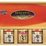 スモークサーモン・瓶製品詰合わせ 海の幸の風味豊かな3種の瓶製品